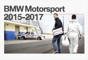 BMW-Motorsport-2015-2017-300x205